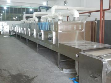 粉扑海棉微波干燥设备